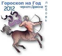 Таро гороскоп на февраль 2012 года - предсказание таро для всех знаков зодиака на февраль 2012