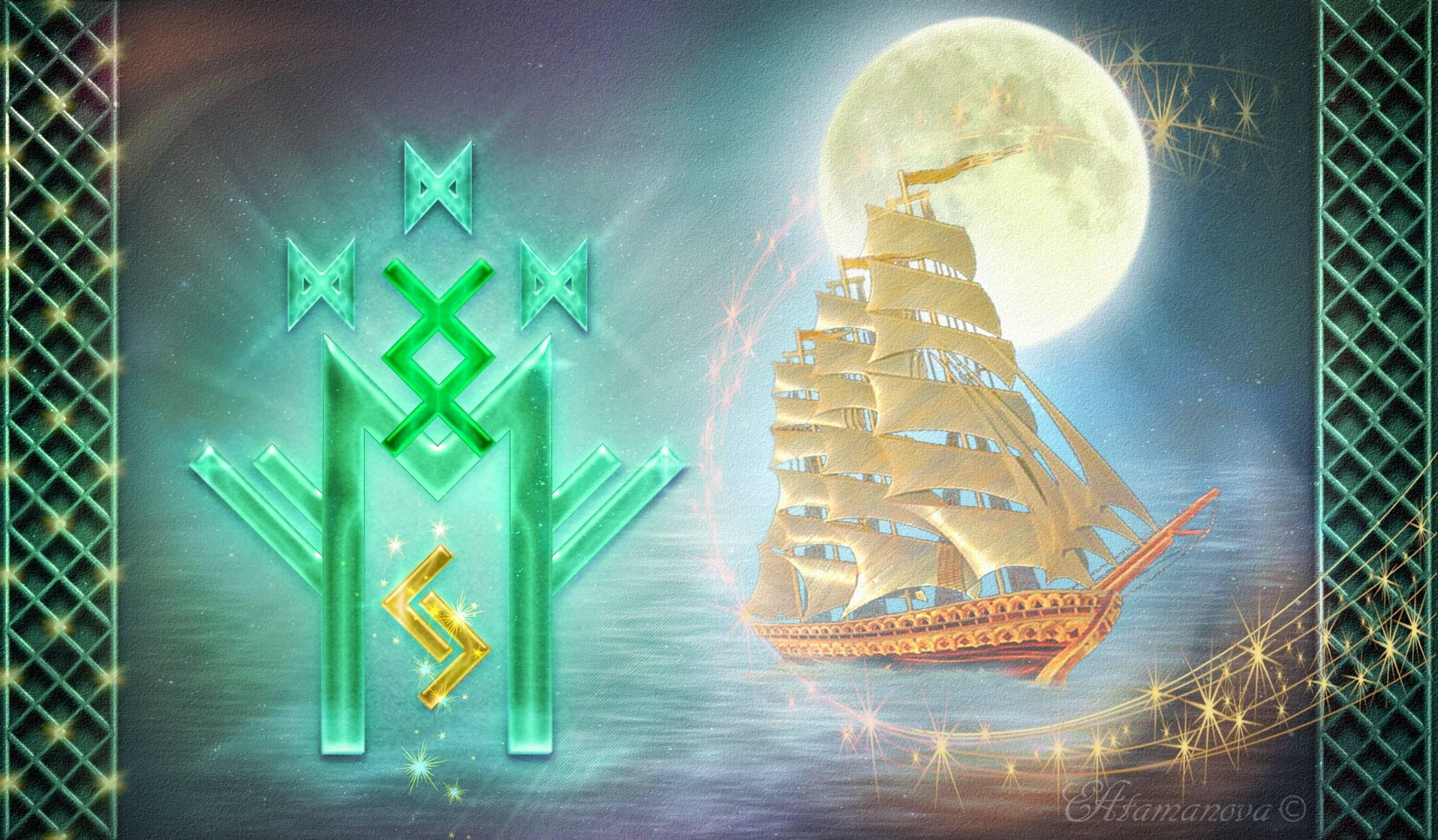 Магические символы для привлечения денег — знаки богатства и благополучия (11 фото) — нло мир интернет — журнал об нло