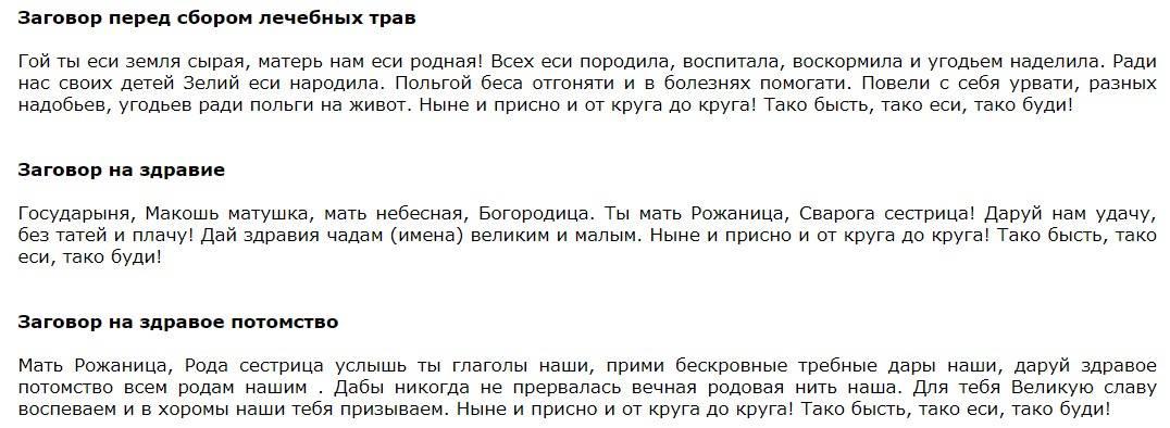 Заговор для привлечения клиентов на сахар и мёд, работает притягивая посетителей - sunami.ru