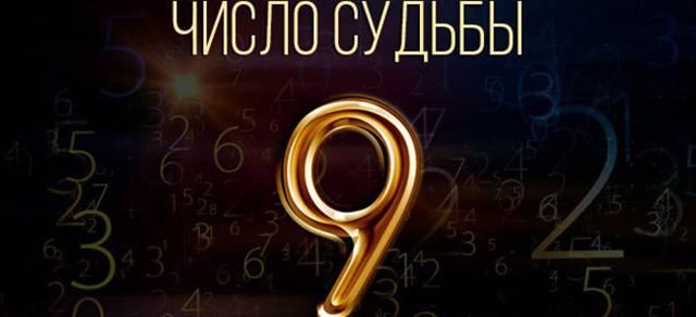Цифра 11 в нумерологии и жизни человека