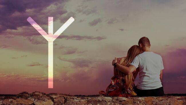 Руна турисаз: значение в любви, отношениях, работе, здоровье