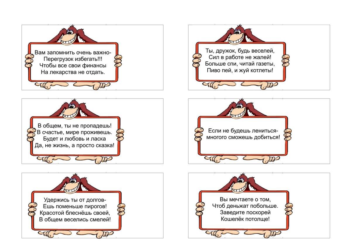 """Серпантин идей - новый сценарий юбилея (дня рождения) женщины """"особенный день или имениннице с любовью!"""" // новый авторский сценарийдля юбилея или дня рождения женщины с лирическими и веселыми поздравлениями и играми"""