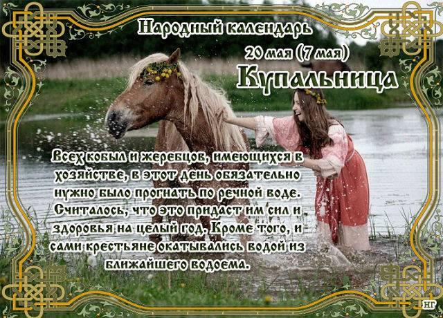 Народный календарь на сентябрь: приметы на каждый день