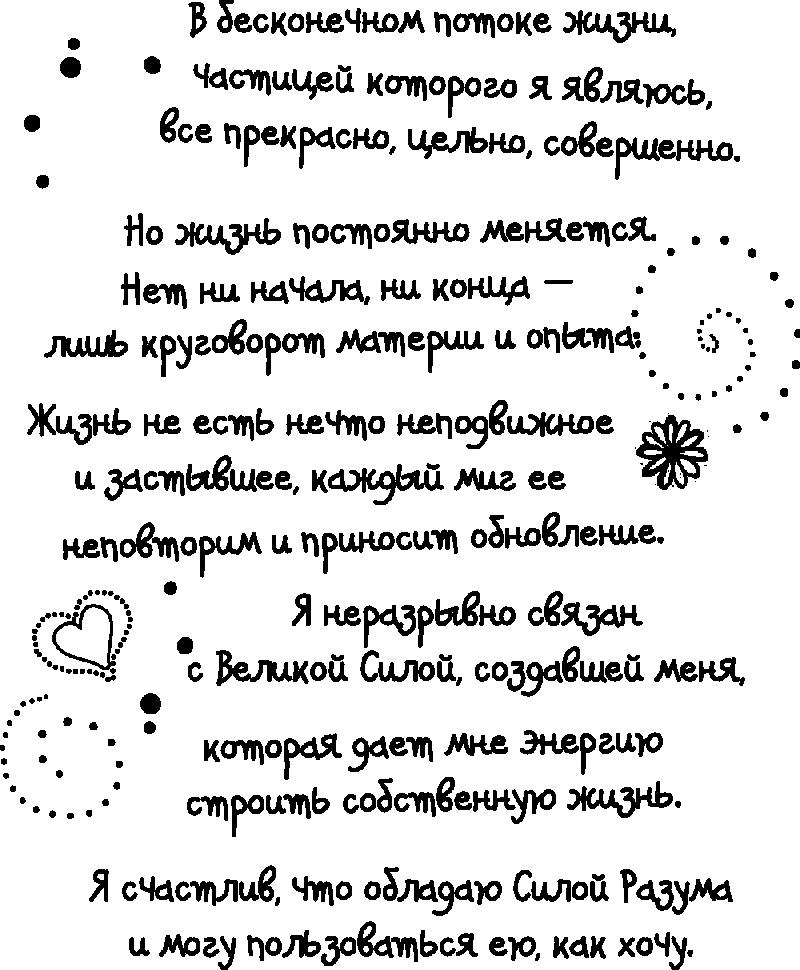 9ba293848a49d044ff168a0f19165a45.png