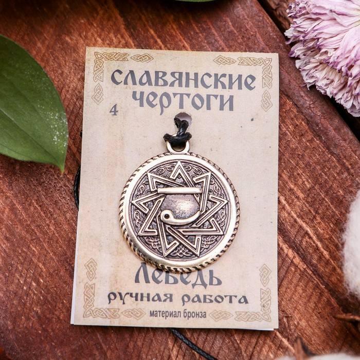 Чертог лебедя — значение и особенности символа