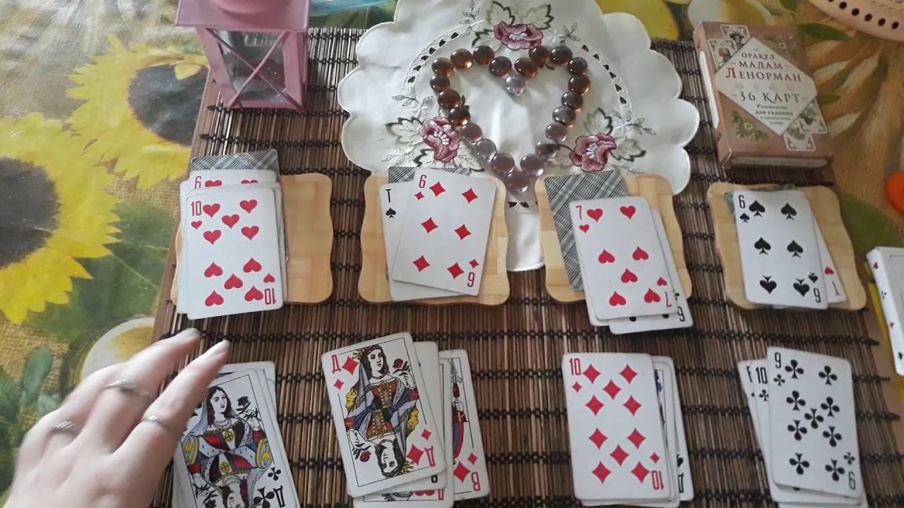 Цыганское гадание на короля: виды и способы, значения четырёх мастей в раскладе