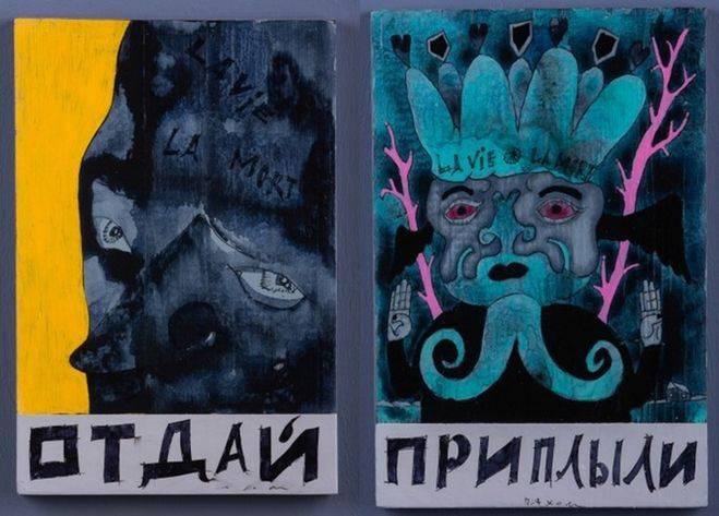 Пахомов, сергей игоревич — википедия. что такое пахомов, сергей игоревич
