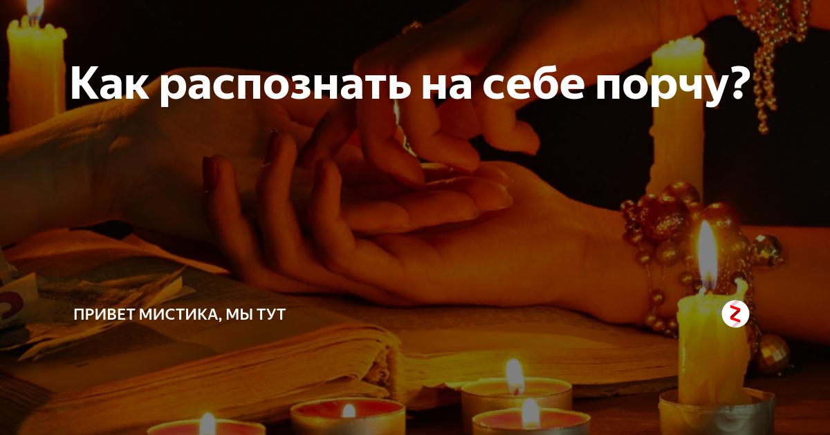 Бесплодие, как избавиться от порчи на бездетность :: заговоры и молитвы - верую господи.ру
