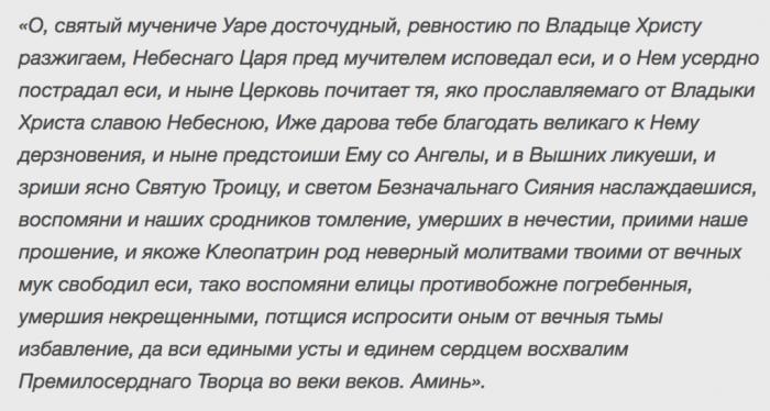 Что готовят на похороны и поминки на стол: меню по православию в россии