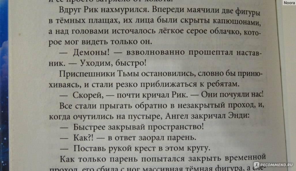 Предсказание александра шепса на 2021 год для россии