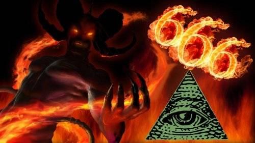 Что означает «число 666»? – на страже