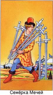 6 (шестерка) мечей таро: значение в отношениях, работе, любви, здоровье