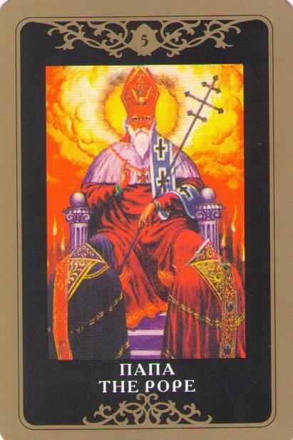 Иерофант таро (верховный жрец): значение в отношениях, финансах