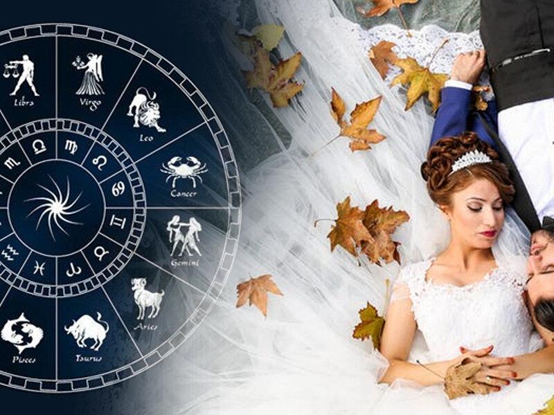 Свадебная астрология: как выбрать день свадьбы?
