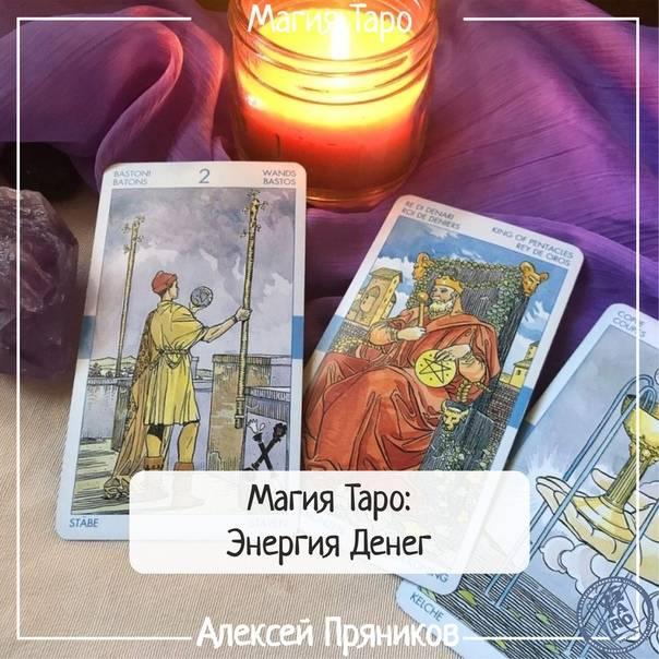 Хариола - эзотерический портал о гадании, магии, гороскопе
