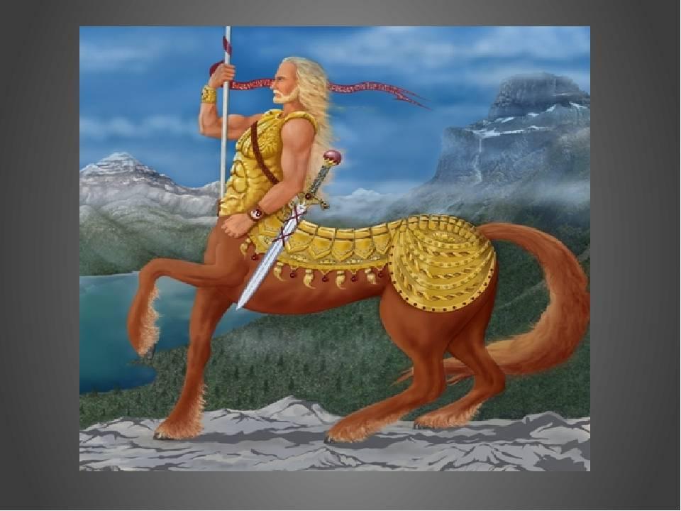 Боги и герои - пелопс, сизиф, салмоней