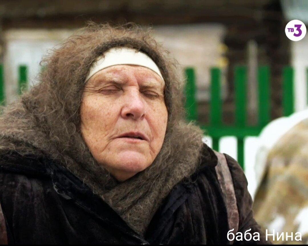 Ясновидящая слепая баба нина: где живет, адрес, где найти, как ей написать, вся информация