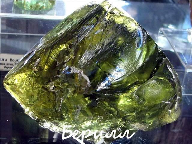 Камень близнецов – свойства агата, аквамарина, янтаря, жемчуга, топаза и других минералов