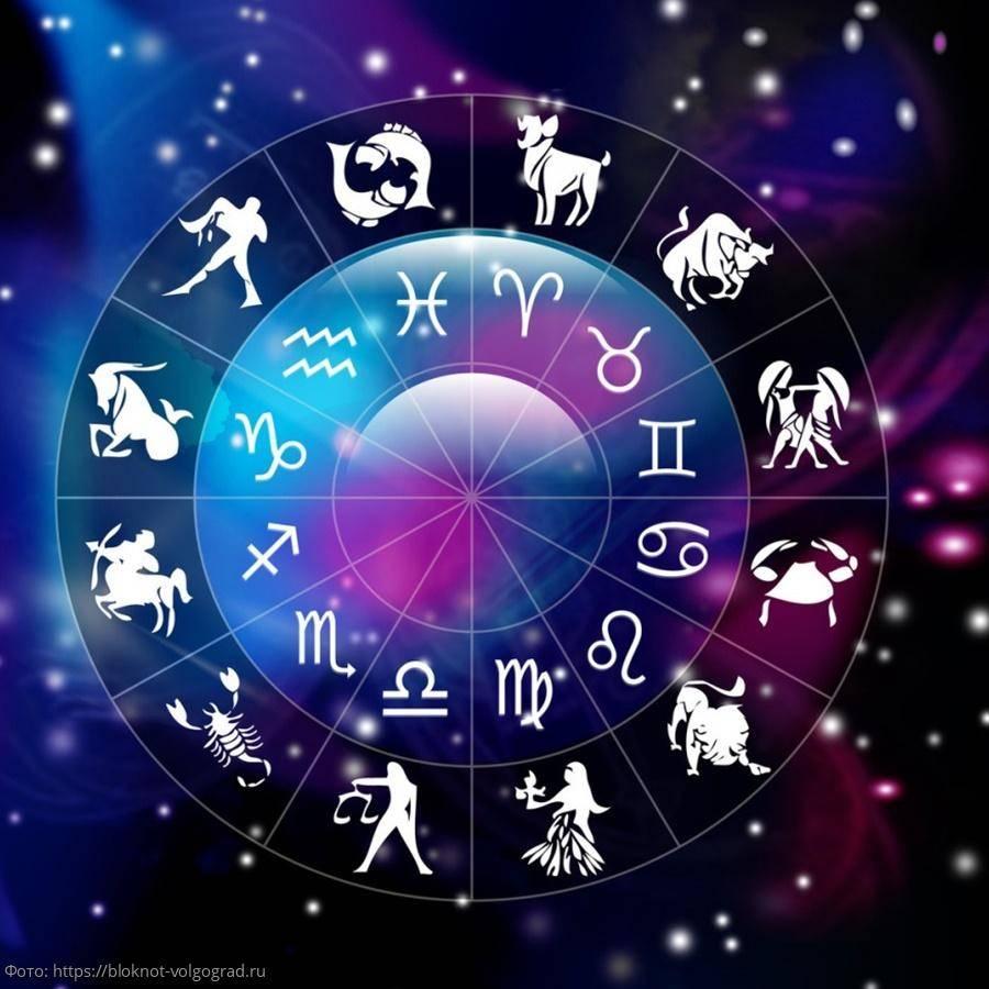 Близнецы: гороскоп работы и карьеры на август 2020