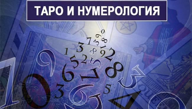 Библиотека русской школы магии китеж-град