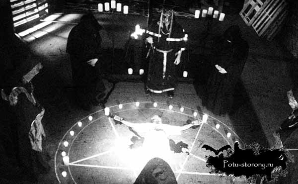Вызов демонов | магия в нас и вокруг нас вики | fandom