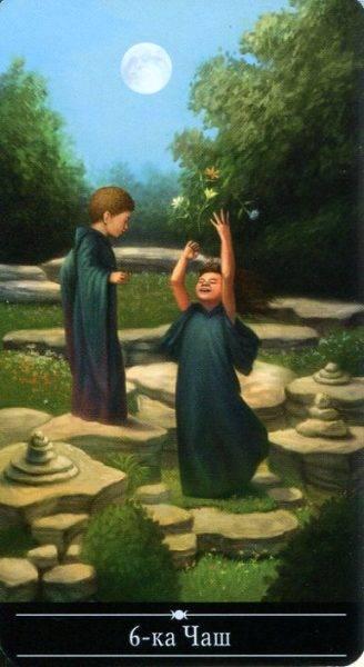 Обзор колоды таро зелёной ведьмы