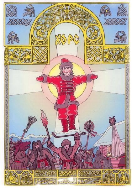 Боги солнца | знаки и символы