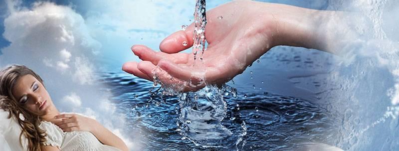 Поток чистой воды
