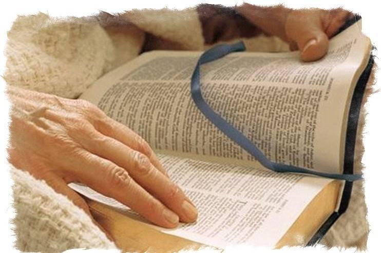Гадания на библии. гадание по цитатам книг — узнать будущее с помощью любимого произведения