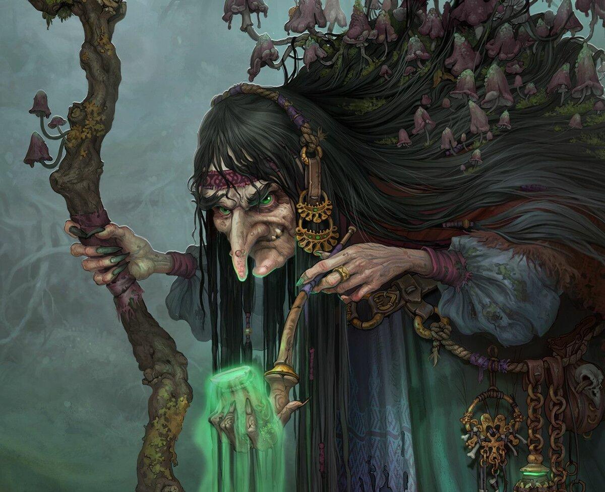 Злые духи древних славян
