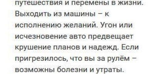 ᐉ сонник ванги мама - x-sonnik.ru