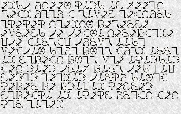 Енохианский язык, на котором говорят ангелы — магия джона ди и эдварда келли