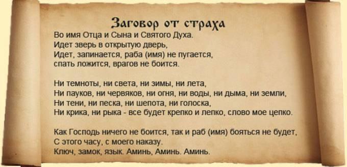ᐉ заговор на грязную воду. заговоры на воду, которые вам пригодятся в любой ситуации - taromasters.ru