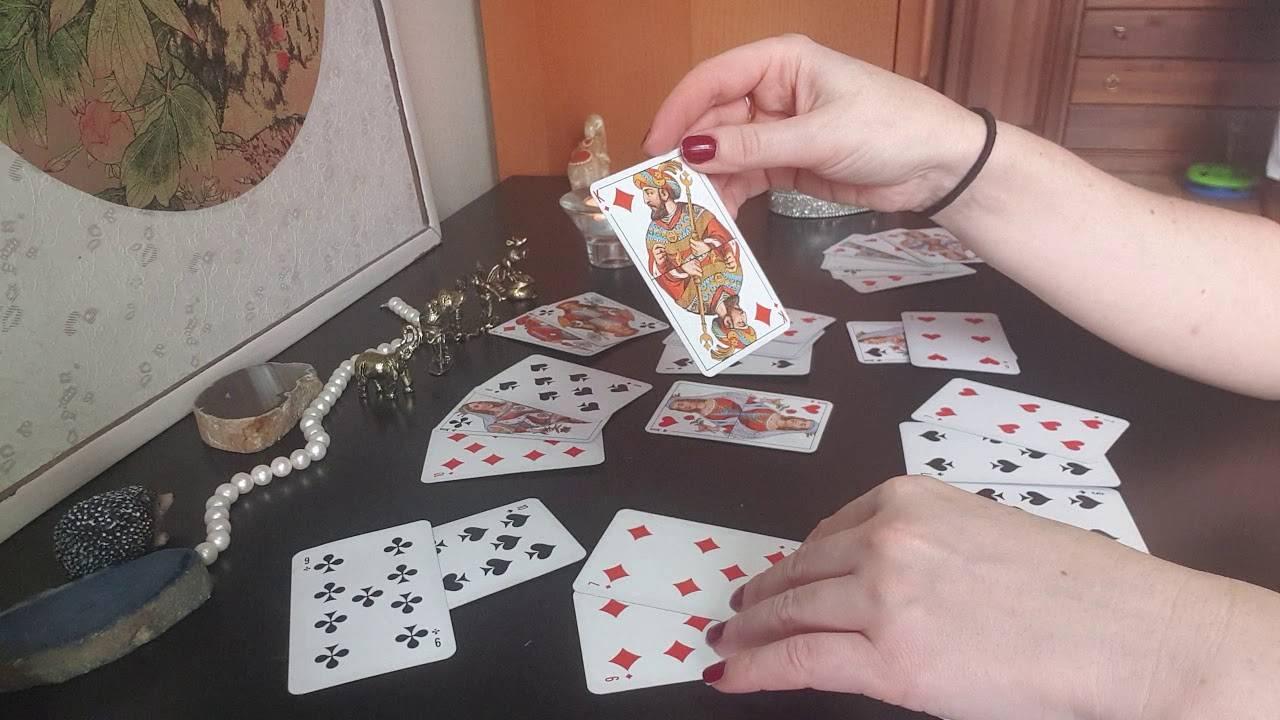 """Онлайн-гадание """"скороговорка"""" на игральных картах"""