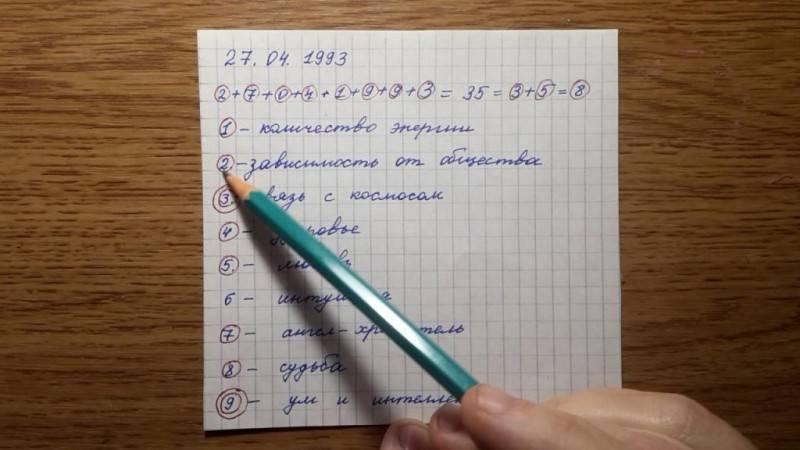 a53749a067feb2f5a5bd3d22205195e4.jpg