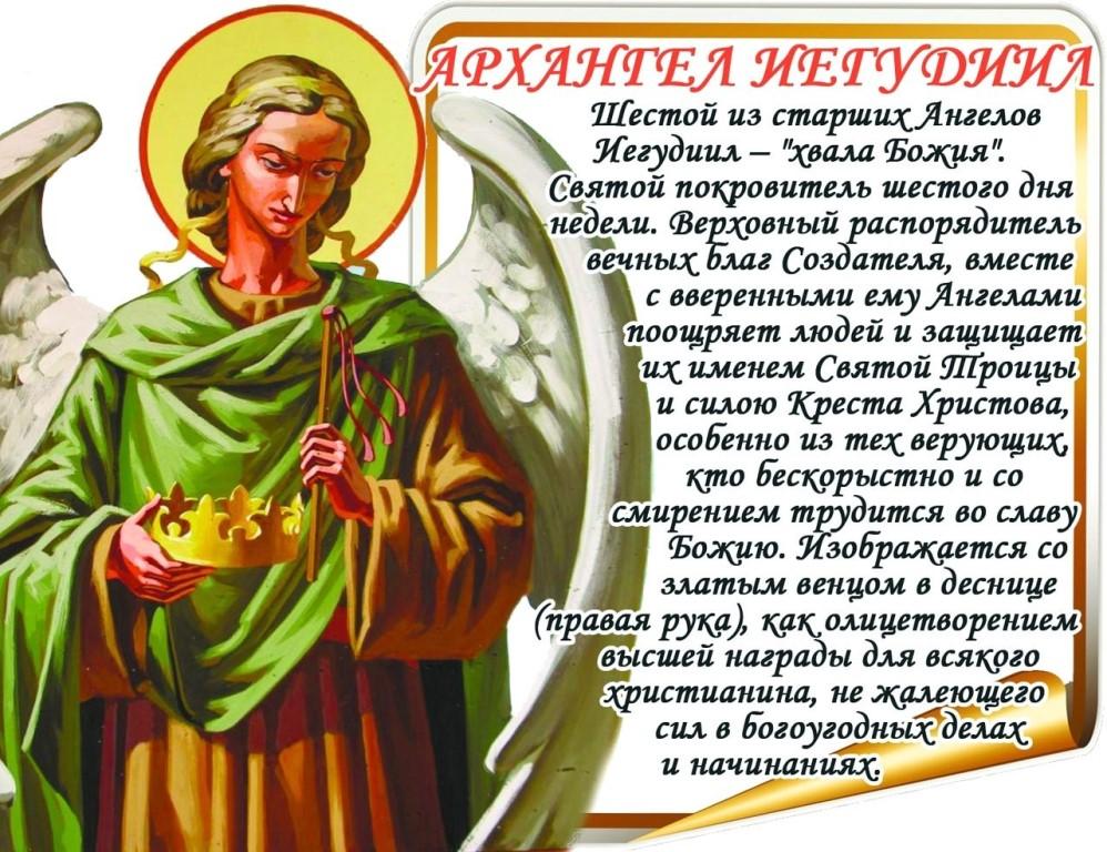 Архангел гавриил - значение в православии, иконы святого