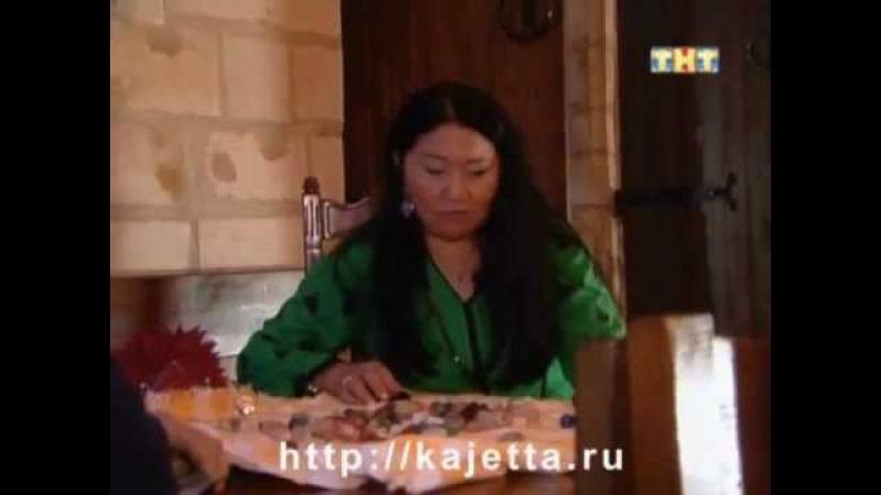 Бахыт жуматова — сильный экстрасенс из казахстана