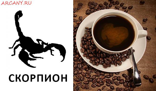 Треугольник в гадании на кофейной гуще: значение символа