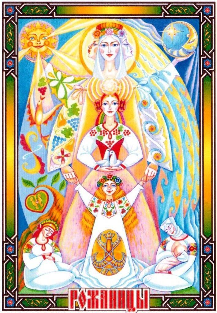 Славянская богиня любви и красоты — лада. что символизировала и как выглядела, а также картинки с ее изображением