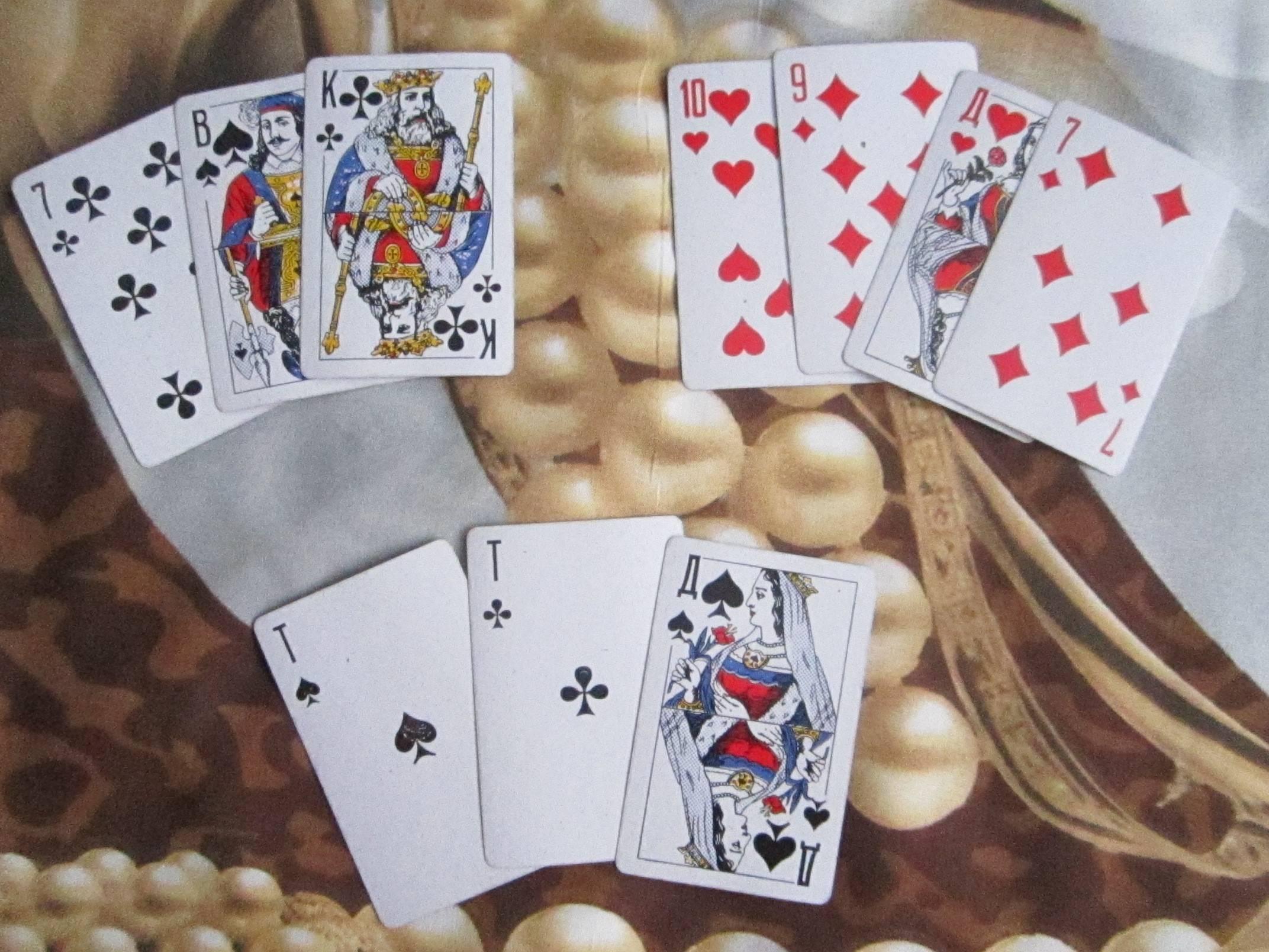 Гадание на картах «36 карт» в домашних условиях
