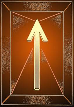 Толкование рун. руна феху (fehu) – значение руны. толкование рун. прямое положение