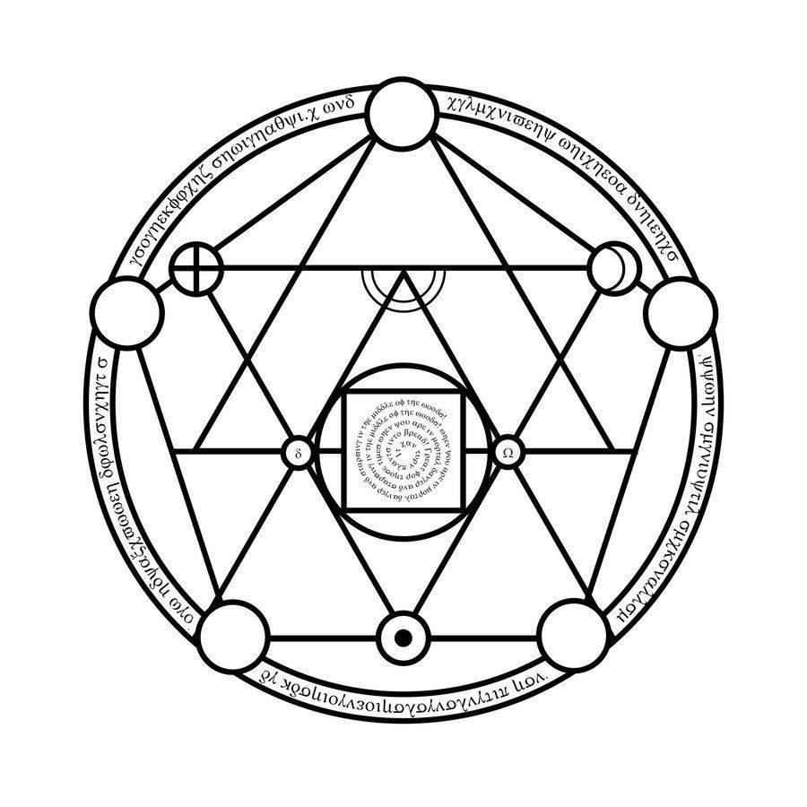 Алхимические знаки, философский камень и круги преобразования