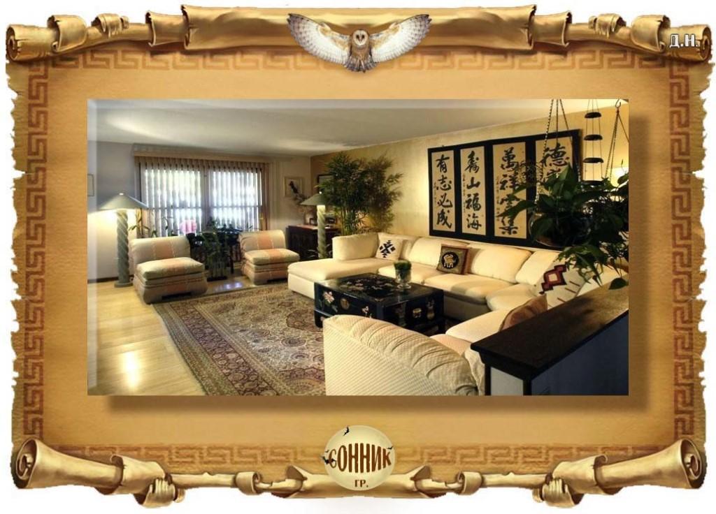Цвет гостиной по фен-шуй - оформление стен комнат квартиры и дома