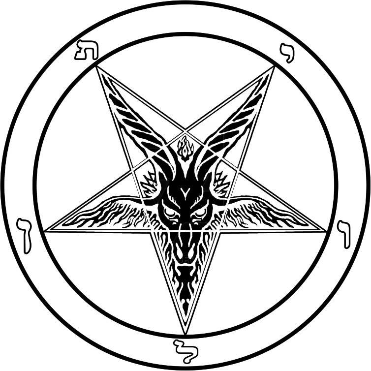 Перевернутая пентаграмма | странствия духа
