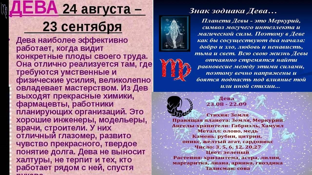 Сексуальный гороскоп по знакам зодиака. сексуальные характеристики знаков зодиака овен, телец, близнецы, рак, лев, дева, весы, скорпион, стрелец, козерог, водолей, рыбы