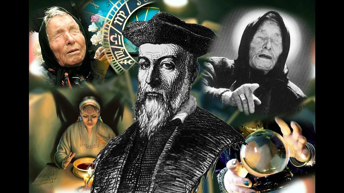 """Нострадамус: жизнь и пророчества. """"впереди новая эра!"""" » женский мир"""