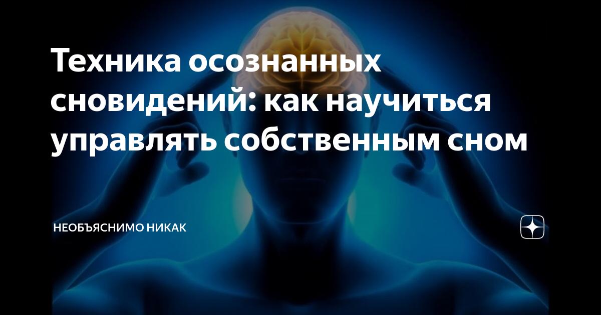 Как войти в изменённое состояние сознания за 10 секунд | пространство внутренней силы