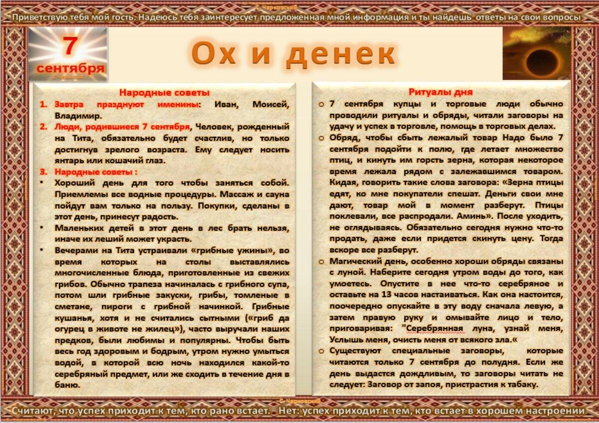 Перунов день - большой праздник славян. история, традиции, обряды и обычаи этого дня