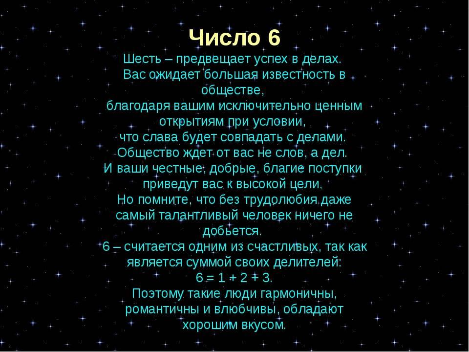 Что означает число 15 в нумерологии разных стран