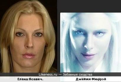 Елена ясевич – биография, фото, личная жизнь, новости, «битва экстрасенсов» 2018 | биографии